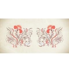 Floral ornament slavic motif vector