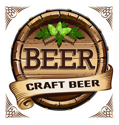 Craft beer label vector