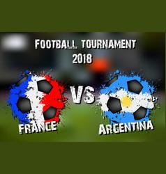 soccer game france vs argentina vector image