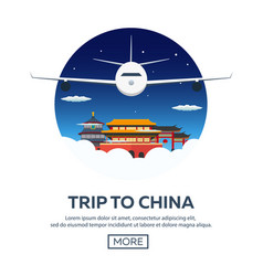 Trip to china beijing tourism travelling vector