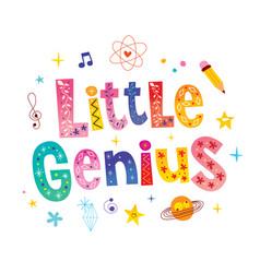 little genius vector image vector image