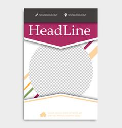 blue annual report brochure flyer design template vector image