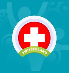 switzerland european football 2020 vector image