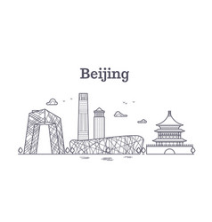 china beijing line panoramic skyline vector image vector image
