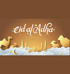 eid al adha 21 vector image
