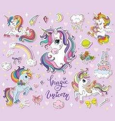set cute cartoon unicorn vector image