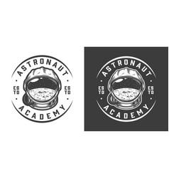 Vintage monochrome space logo vector