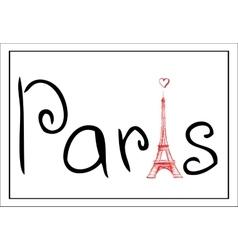 Tower Eiffel with Paris lettering Vintage vector image