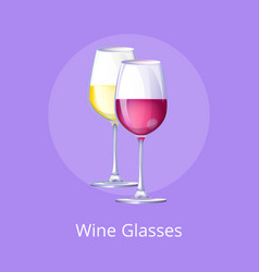 wine glasses with alcohol on vector image