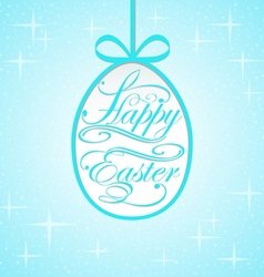 background with lettering on the theme of Easter e vector image vector image