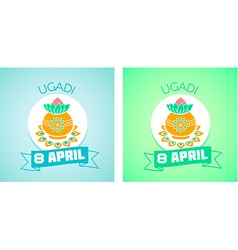 8 April ugadi vector image vector image
