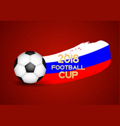 2018 football cup sport background vector