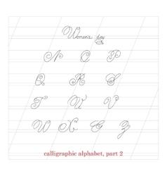 Hand drawn calligraphic Alphabet part 2 vector