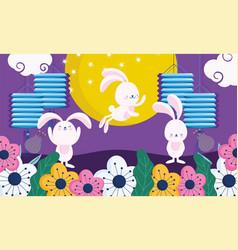 happy mid autumn festival cute bunnies lanterns vector image