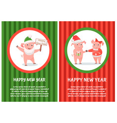 happy new year postcard male and female piglets vector image