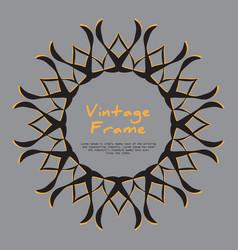 Vintage frame stylized sun beautiful artwork vector