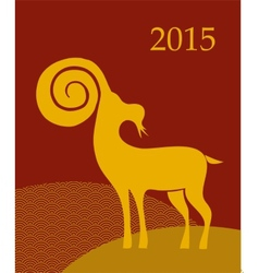 Chinese Year of the Goat 2015 vector image