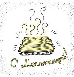 russian translation happy shrovetide hand drawn vector image
