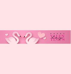 valentines day paper cut pink swan bird banner vector image