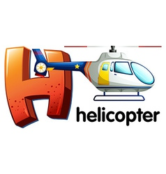 A letter H for helicopter vector