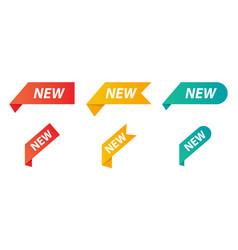 new tag ribbons vector image
