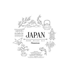 japan vintage sketch vector image