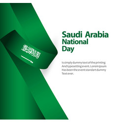Saudi arabia national day flag template design vector