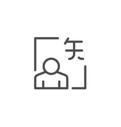 Translator line icon vector