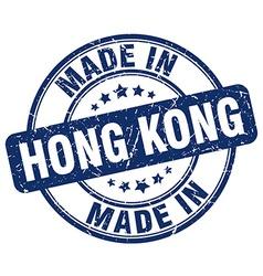 made in Hong Kong vector image vector image