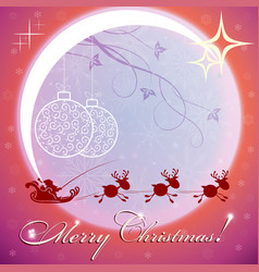 Christmas rainbow background with big bright moon vector