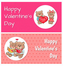 happy valentines day posters plush fluffy teddies vector image