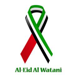 al-eid-al-watani 01 vector image