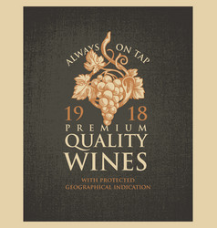 banner or label for winery and premium vector image