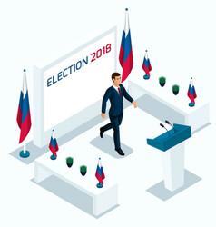 Isometrics mr president voting elections debate vector