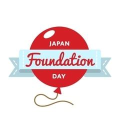 Japan Foundation Day greeting emblem vector