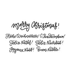 merry christmas lettering set in different vector image
