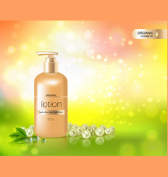 Gold bottle of lotion for skin hydration vector