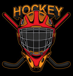 hockey mask and stick vector image