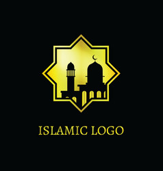 islamic logo template vector image