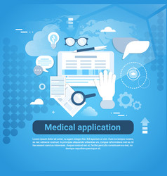 Medical application template web banner with copy vector