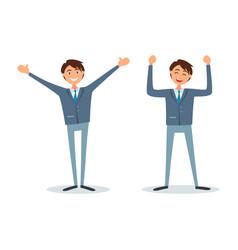 men happy because of success successful bosses vector image