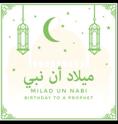 Milad un nabi with decorative lamps stars and moon vector