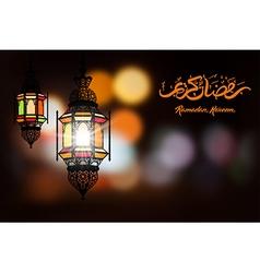 Ramadan night vector image vector image