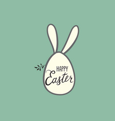 happy easter greeting card with egg and funny vector image