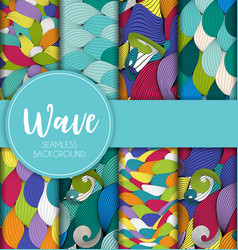 abstract wave seamless pattern collection set vector image vector image