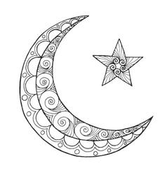 Ramadan Kareem half moon vector