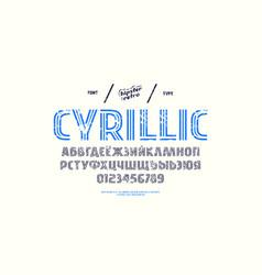 decorative cyrillic striped sans serif font vector image
