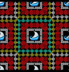 Geometric colorful checkered greek seamless vector
