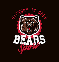 Design for printing on t-shirts aggressive bear vector