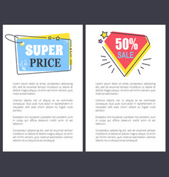 super price stickers abstract discounts on posters vector image
